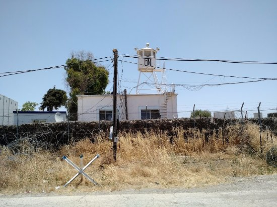 Merom Golan: UN camp