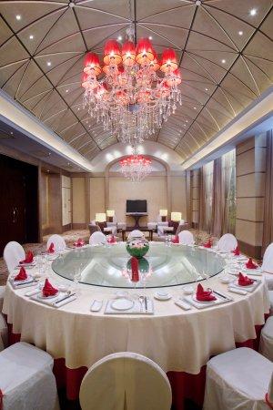 Changshu, China: Ballroom