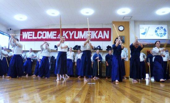 Tokyo Kyumeikan Kendo Dojo