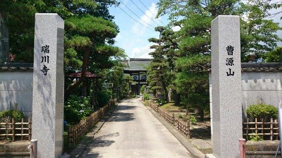 Zuisen-ji Temple
