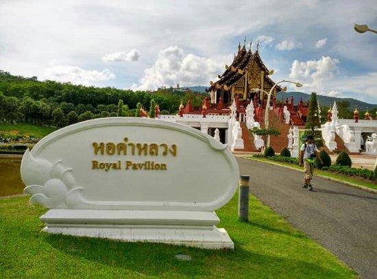Royal Park Rajapruek: FB_IMG_1467346240977_large.jpg