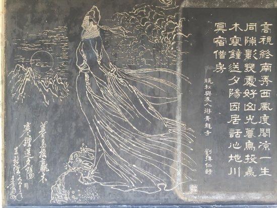 Qing Long Si: photo2.jpg