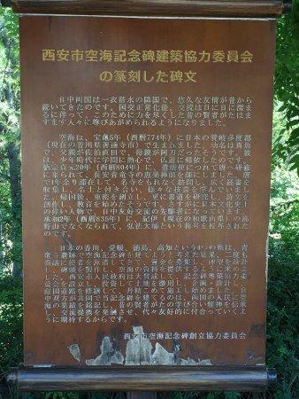 Qing Long Si: photo3.jpg