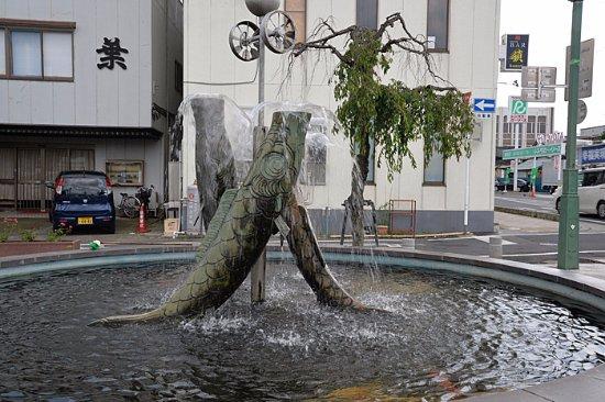 Ainokawa Shinsui Park