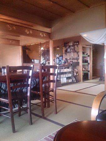 Cafetsukikoya