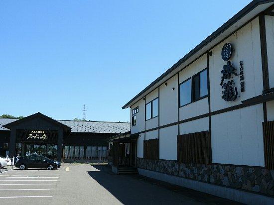 Taiko no Yu