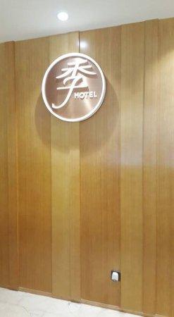 Ji Hotel Shanghai Hongqiao: photo0.jpg