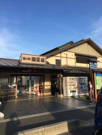 Kosai, Ιαπωνία: photo0.jpg