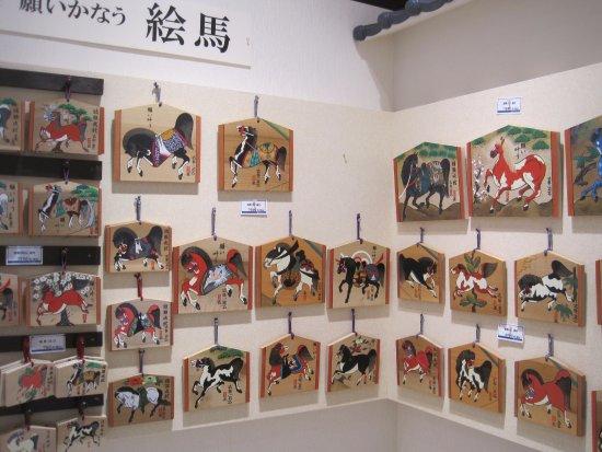 Road Station Shichinohe: 絵馬 展示販売