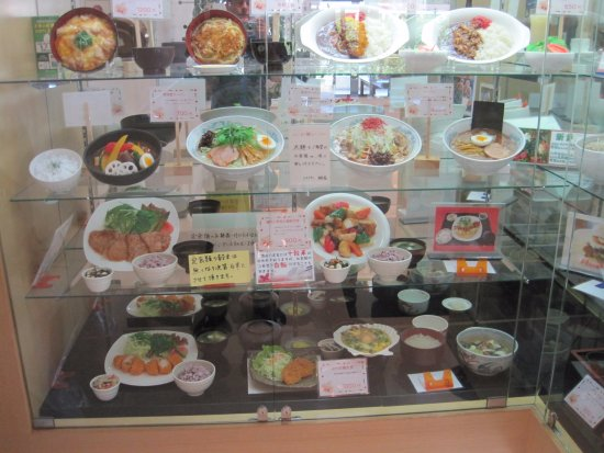 Road Station Shichinohe: レストランメニュー