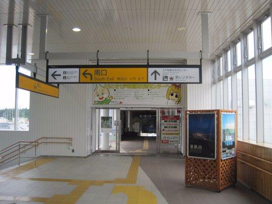 Shichinohe-machi, Japan: 改札からの入口
