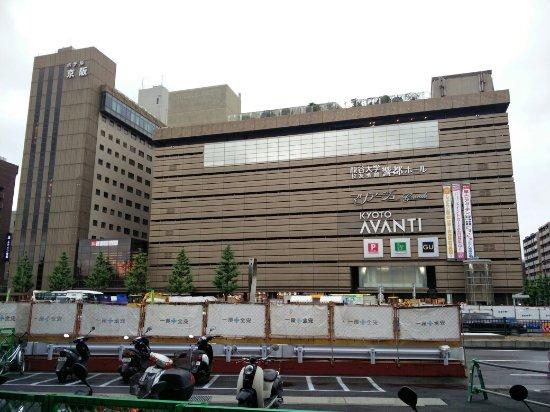 โรงแรมเคฮัง เกียวโต: IMG_20160629_172757_large.jpg
