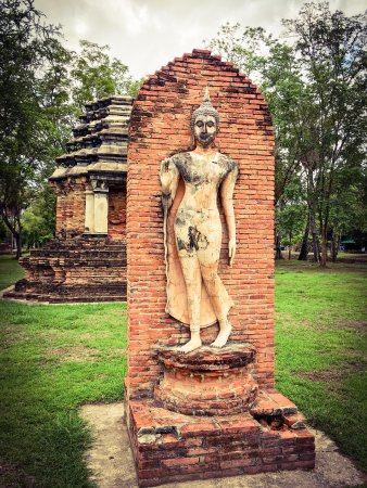 Wat Trapang Ngoen: wat
