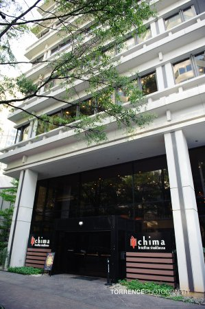 Chima Brazilian Steakhouse: Front