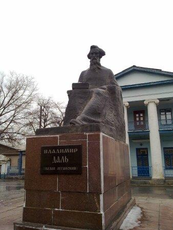 Luhansk, Ucrania: Памятник Далю