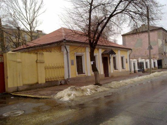 Luhansk, Ukraine: Дом-музей
