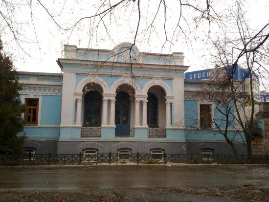 Luhansk, Ukraine: Дом на ул.Даля