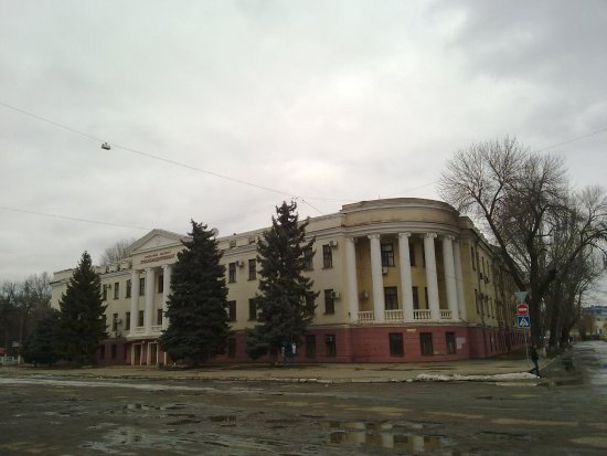 Luhansk, Ukraine: Начало улицы Даля