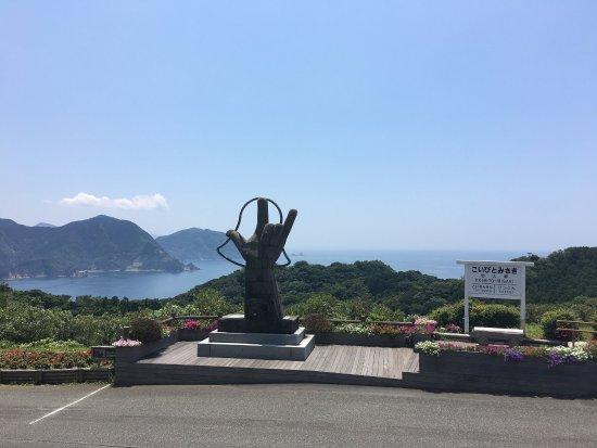 Koibito Misaki Cape