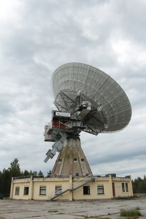 Irbene Radio Astronomy Center