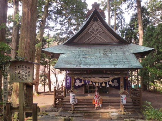 Karamatsu Shrine