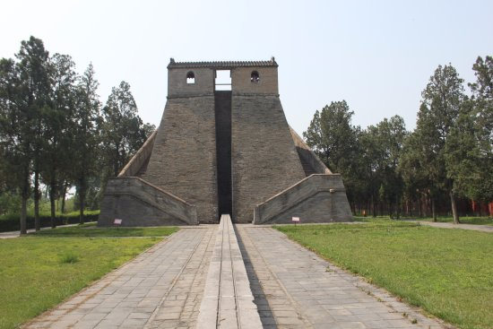 Astronomical Observation Terrace