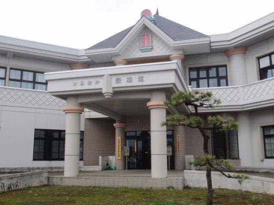Kamioka Gakuyukan Museum
