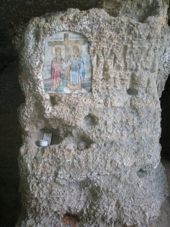 Yaylata National Archeological Reserve: An icon in the wall.