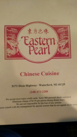 Waterford, MI: Eastern Pearl Chinese Restaurant
