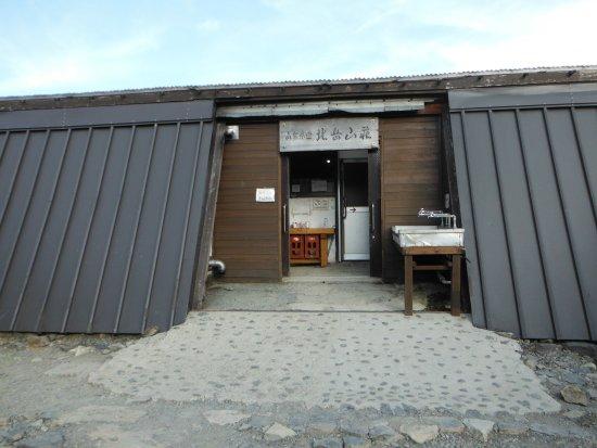 Kitadakesanso: 北岳山荘(入口)