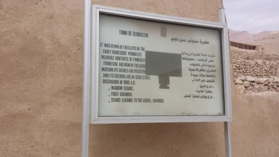 Tomb of Sennedjem Aufnahme