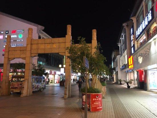 Guan Qian Shopping Street: The view at the Road