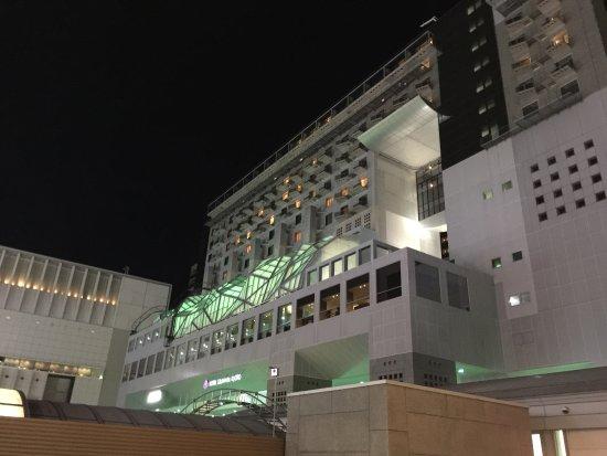 Hotel Granvia Kyoto Image