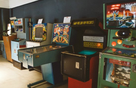 ‪Museum of Soviet Arcade Machines‬