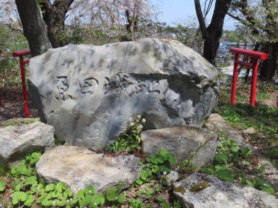 ‪Harada Castle Remains (Okitama Park)‬