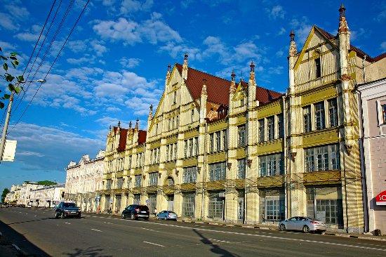 Nizhne-Volzhskaya Embankment