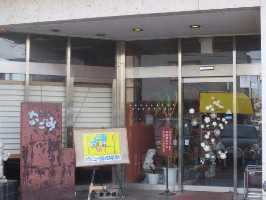 Hotel New Matsuo