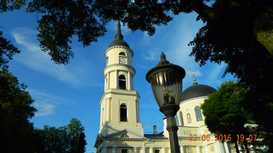 Kaluga Holy Trinity Cathedral