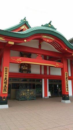 Migawari Fudoson Daimyo Oin Temple