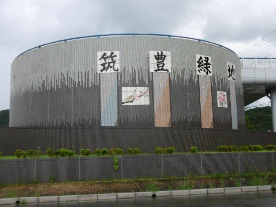 Chikuho Ryokuchi
