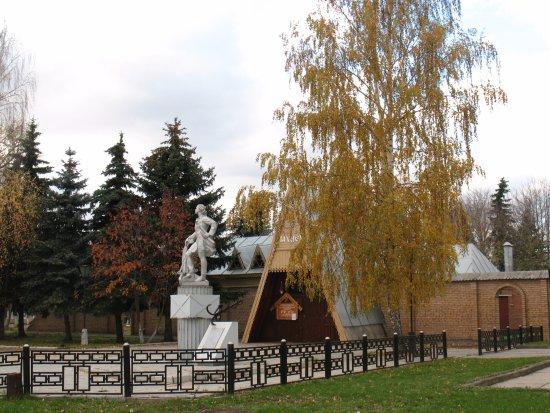 Lokhovitsky District Historical Museum