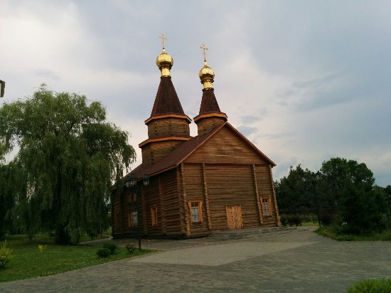 Church of the New Martyrs of Bryansk