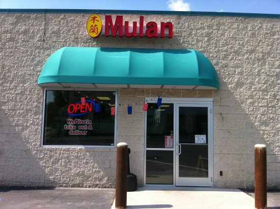 Muncy, PA: Mulan chinese food