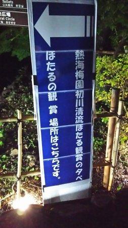 Atami Plum Garden Foto
