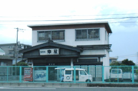 Okurimononomise Yukiya
