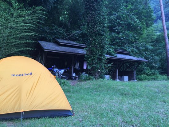 Minami Alps Healthy Misato