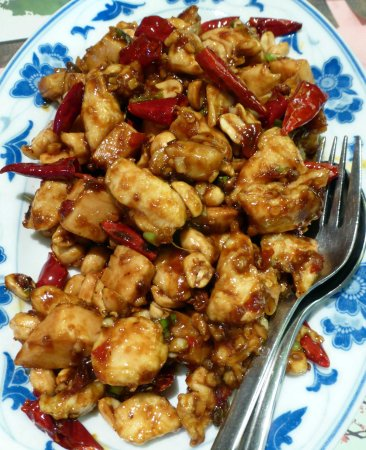 China-Restaurant Golden: Gong-Bao-Huhn