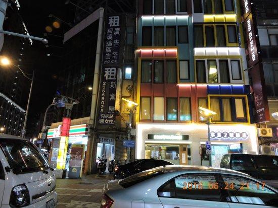 V One Hotel Ningxia No 2 Inn Bewertungen Fotos
