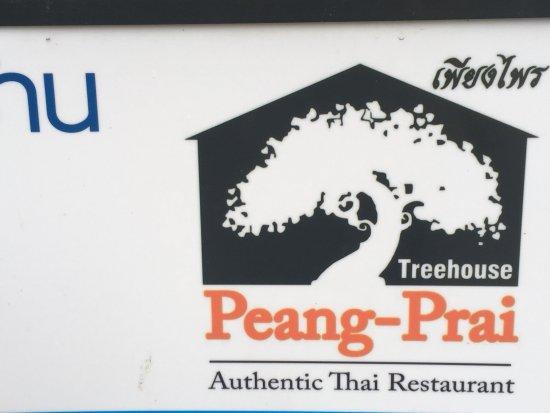 Peang-Prai Restaurant : photo4.jpg