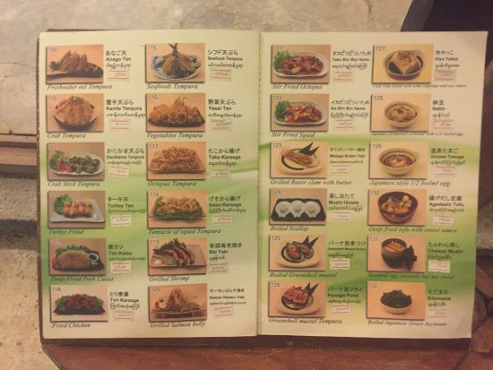 No Zo Mi: One page of the menu
